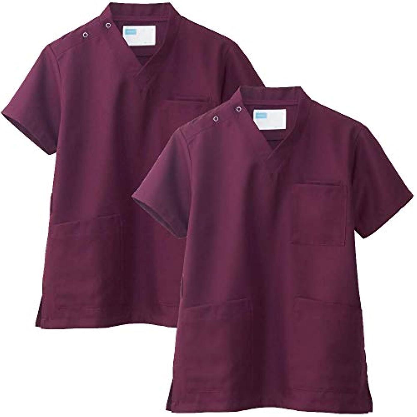 同級生チロ閲覧するスクラブ2枚セット 白衣 医療用 刺繍 ホワイセル whisel 自重堂 男女兼用 WH11485