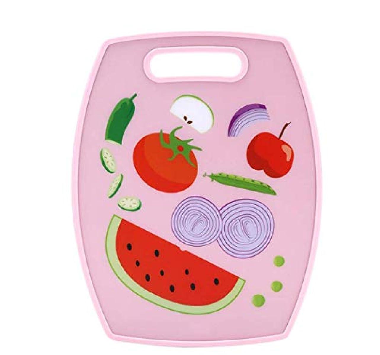付添人下る志すまな板キッチン家庭用フルーツプラスチックカッティングボード食品等級健康と環境保護両面まな板