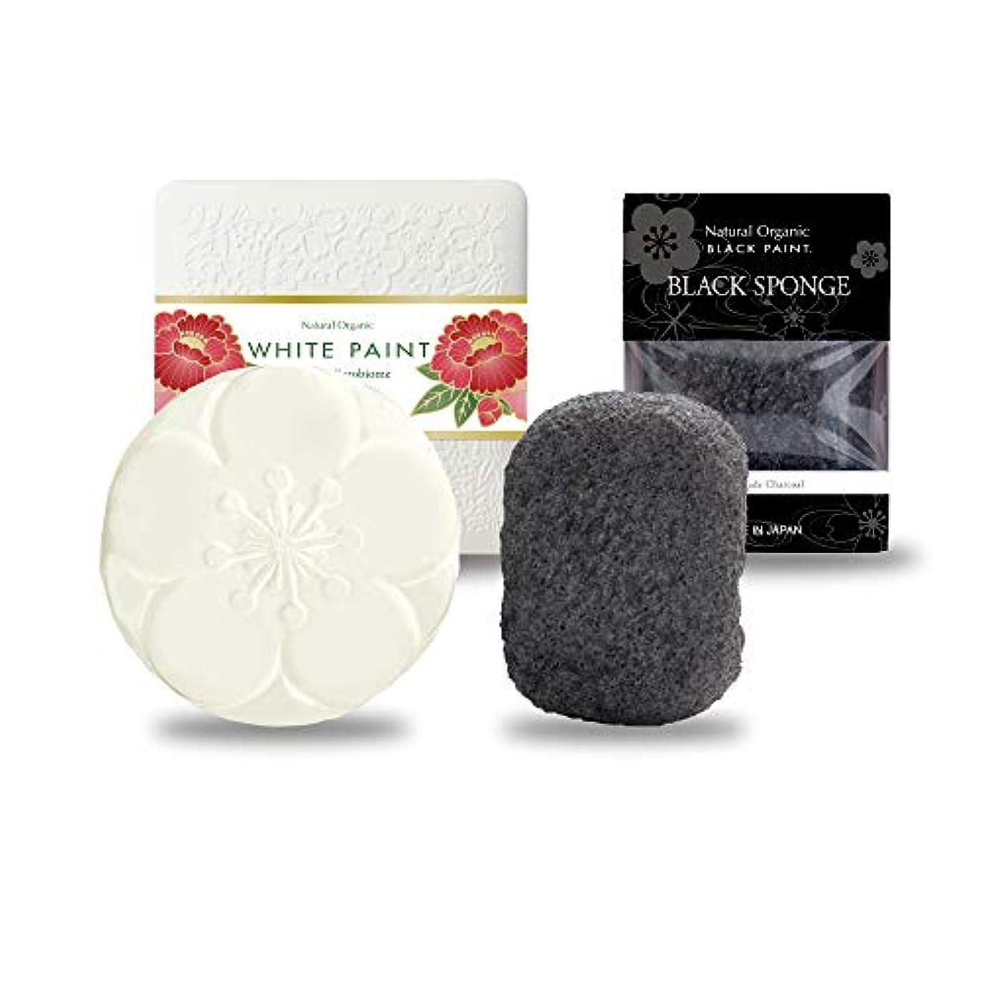 凝視風刺コミュニティプレミアムホワイトペイント60g&ブラックスポンジ 洗顔セット