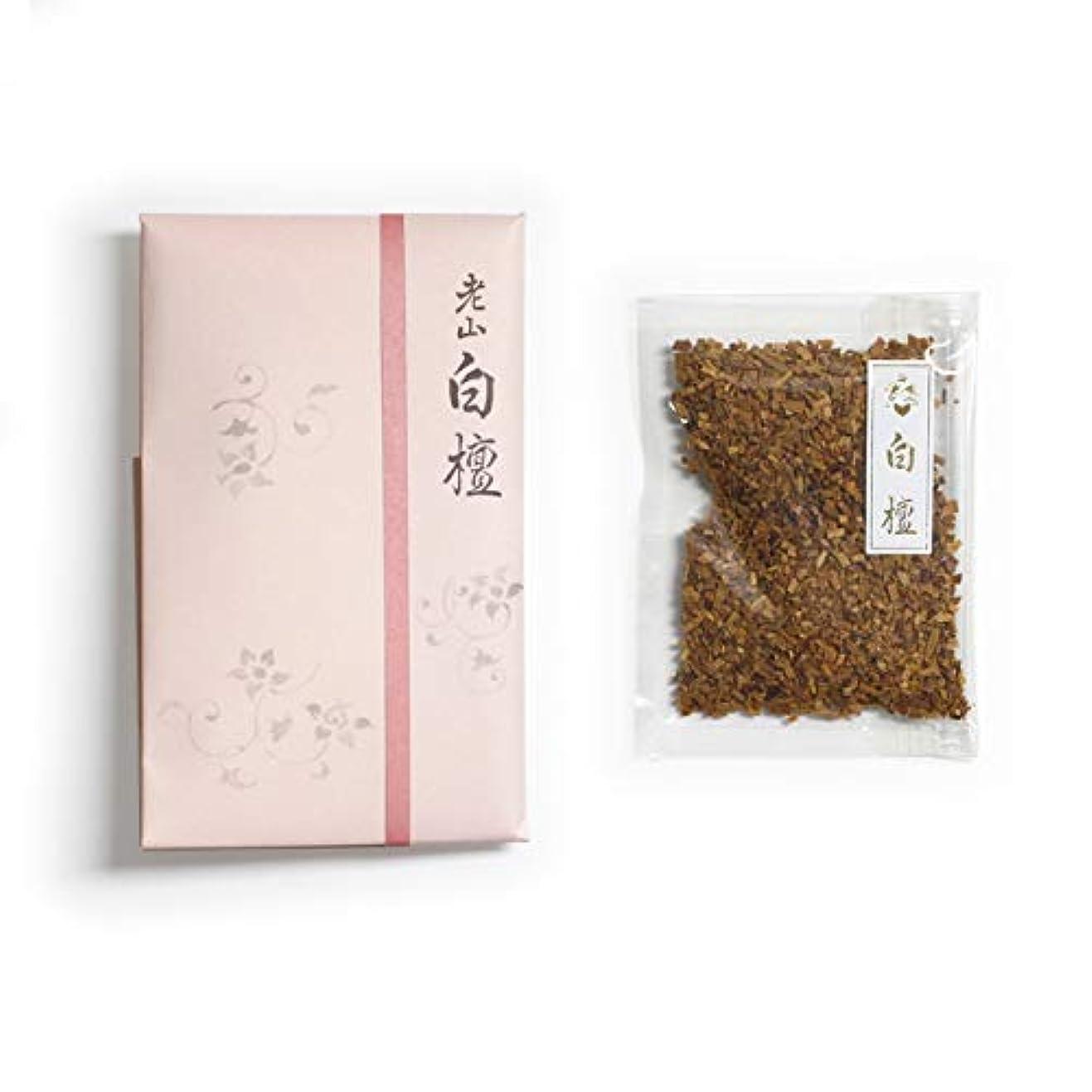 紫のステートメント病的香木 老山白檀 刻 10g 松栄堂製
