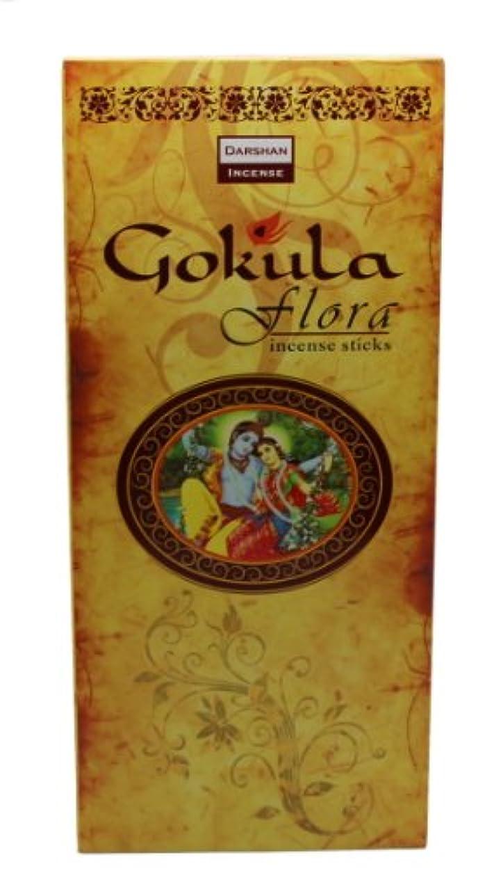 歴史的ヒゲ前投薬Gokula Flora Incense Sticks, New.