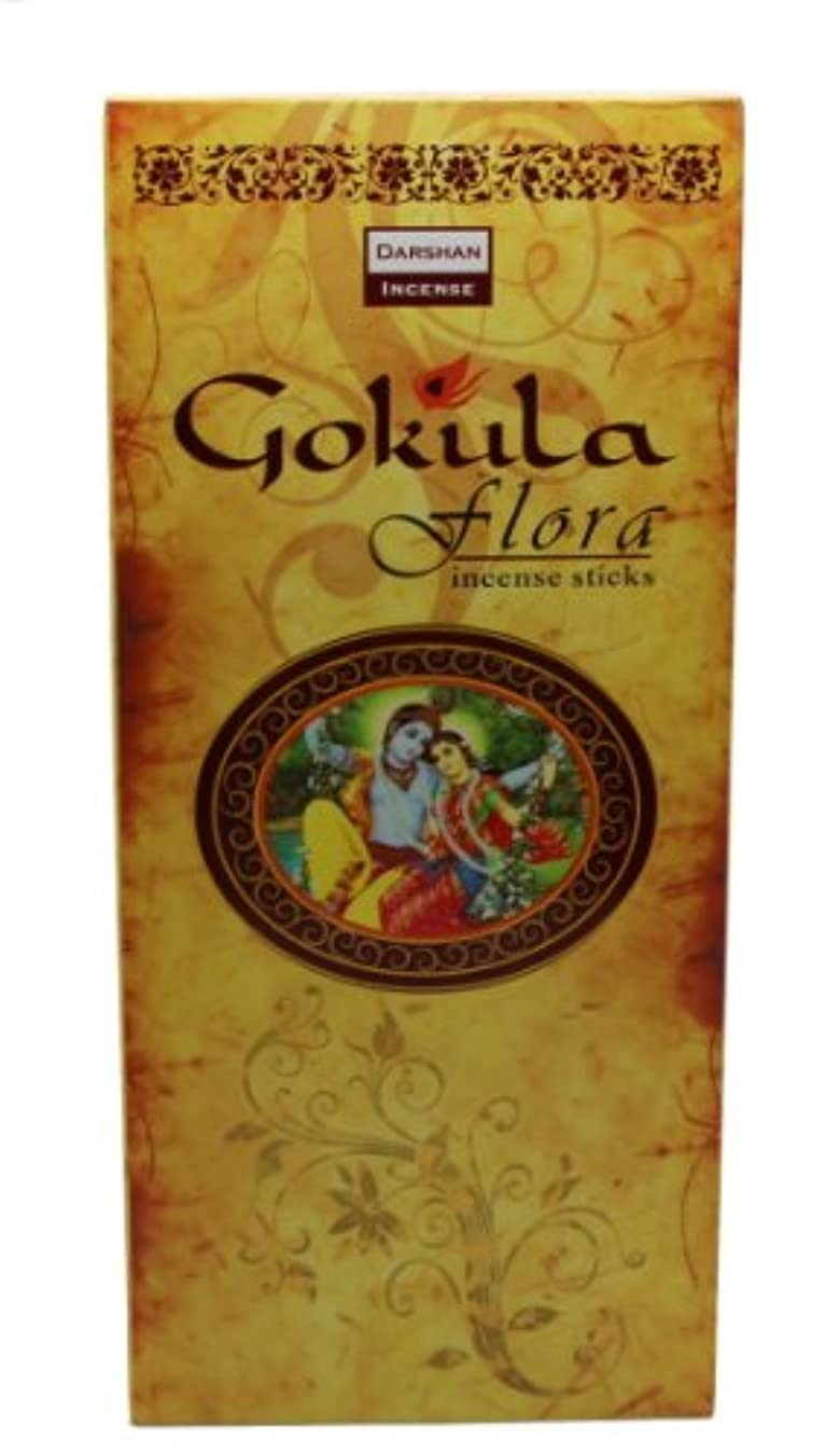 神社空白二層Gokula Flora Incense Sticks, New.