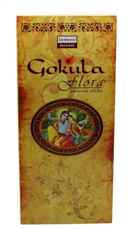 バーチャル女優送料Gokula Flora Incense Sticks, New.