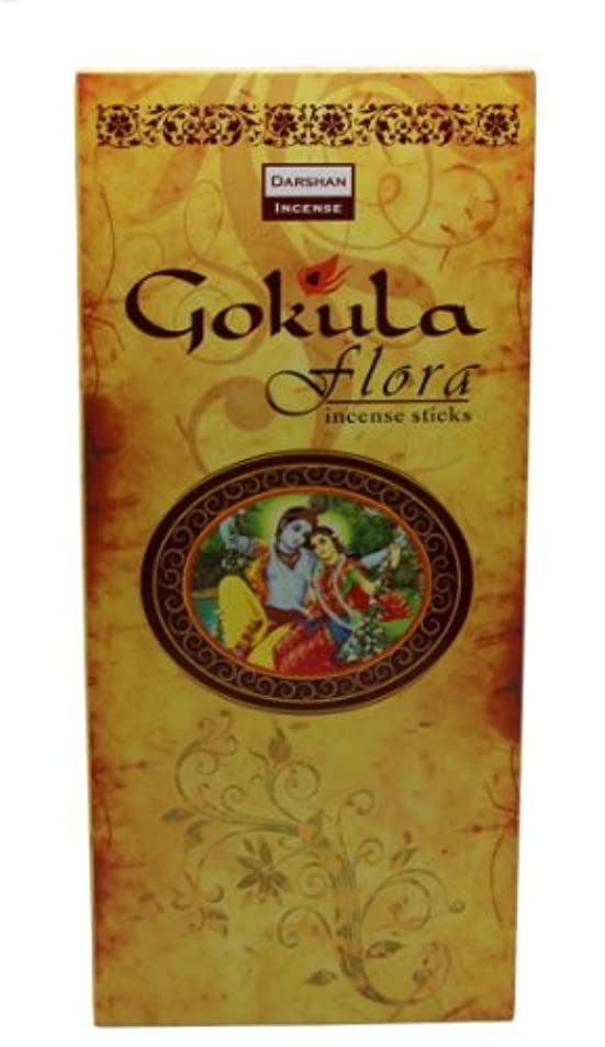 暗殺者素晴らしき笑Gokula Flora Incense Sticks, New.