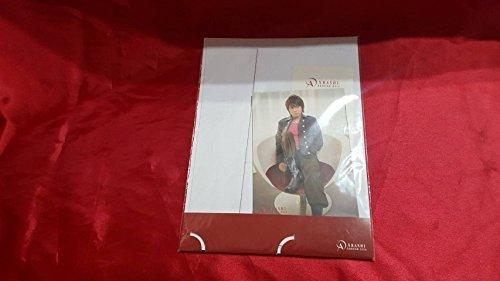 レターセット 嵐 2007 「凱旋記念公演ARASHI AR...