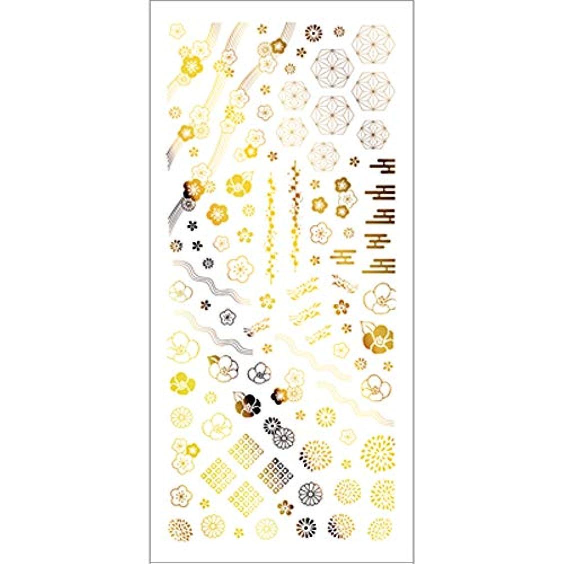 境界パッケージ分離TSUMEKIRA(ツメキラ) ネイルシール 箔和柄 ゴールド SG-HWG-101 1枚