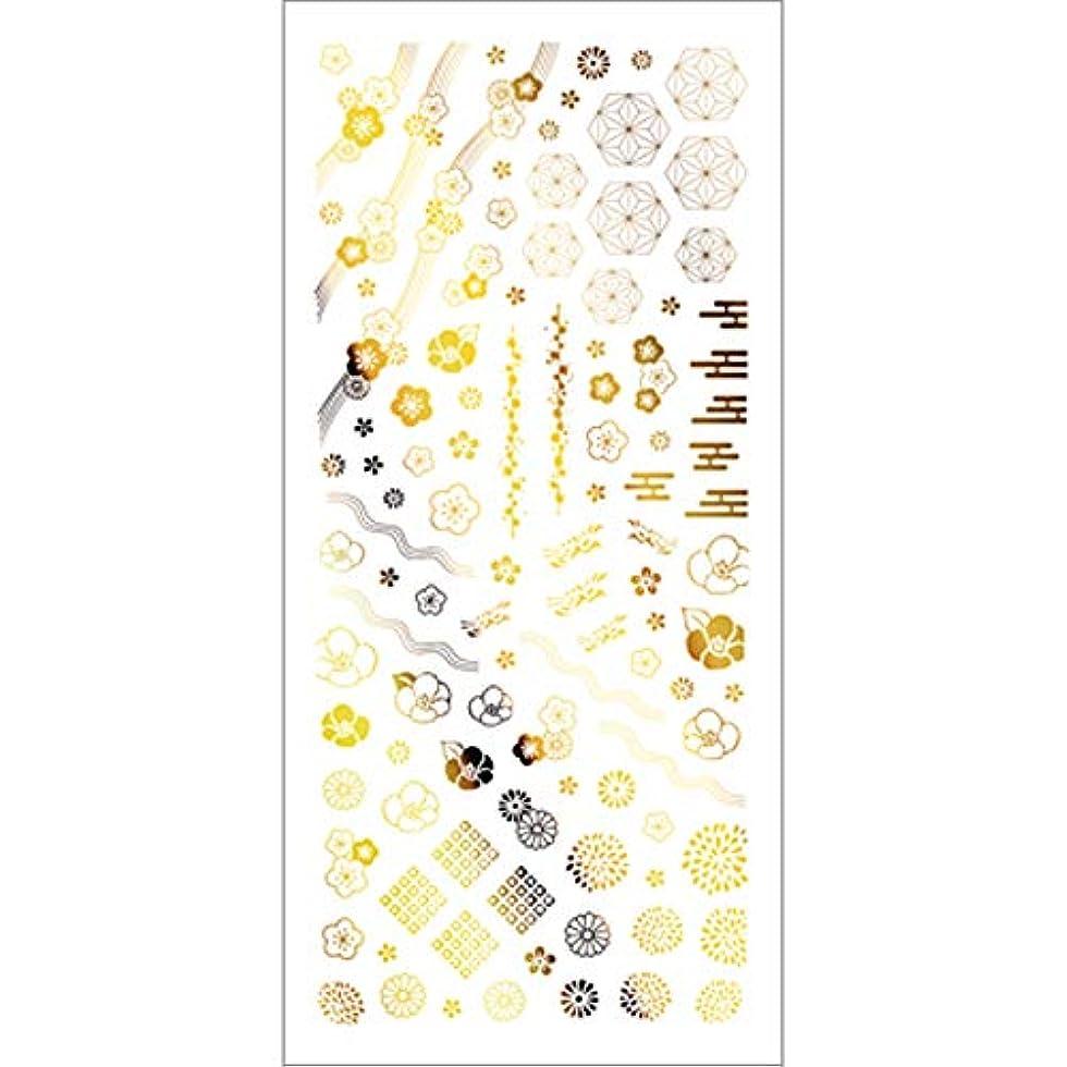 リーク寄生虫ハイキングに行くTSUMEKIRA(ツメキラ) ネイルシール 箔和柄 ゴールド SG-HWG-101 1枚