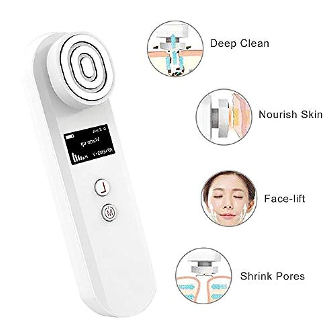 赤色光光子療法機RF EMSフェイシャルマッサージ機、しわ肌の若返り振動美容ツール,White