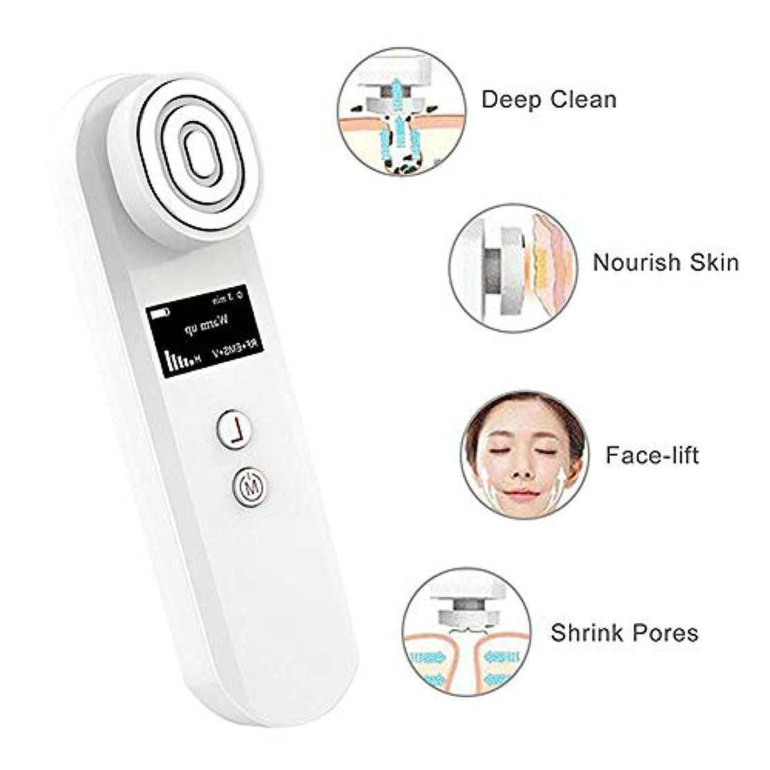 縮約パイプ寓話赤色光光子療法機RF EMSフェイシャルマッサージ機、しわ肌の若返り振動美容ツール,White