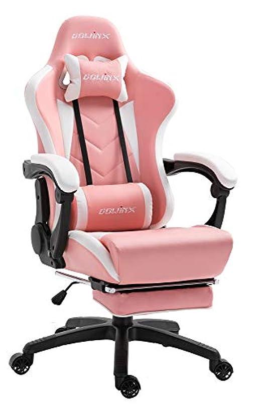 ピアース商業のシャンプーDowinx ゲーミングチェア/オフィスチェア/ゲーム用チェア リクライニング 人間工学 伸縮可能のフットレスト マッサージ機能腰痛対策 調節可能ランバーサポート (ホワイト&ピンク) LS-668807