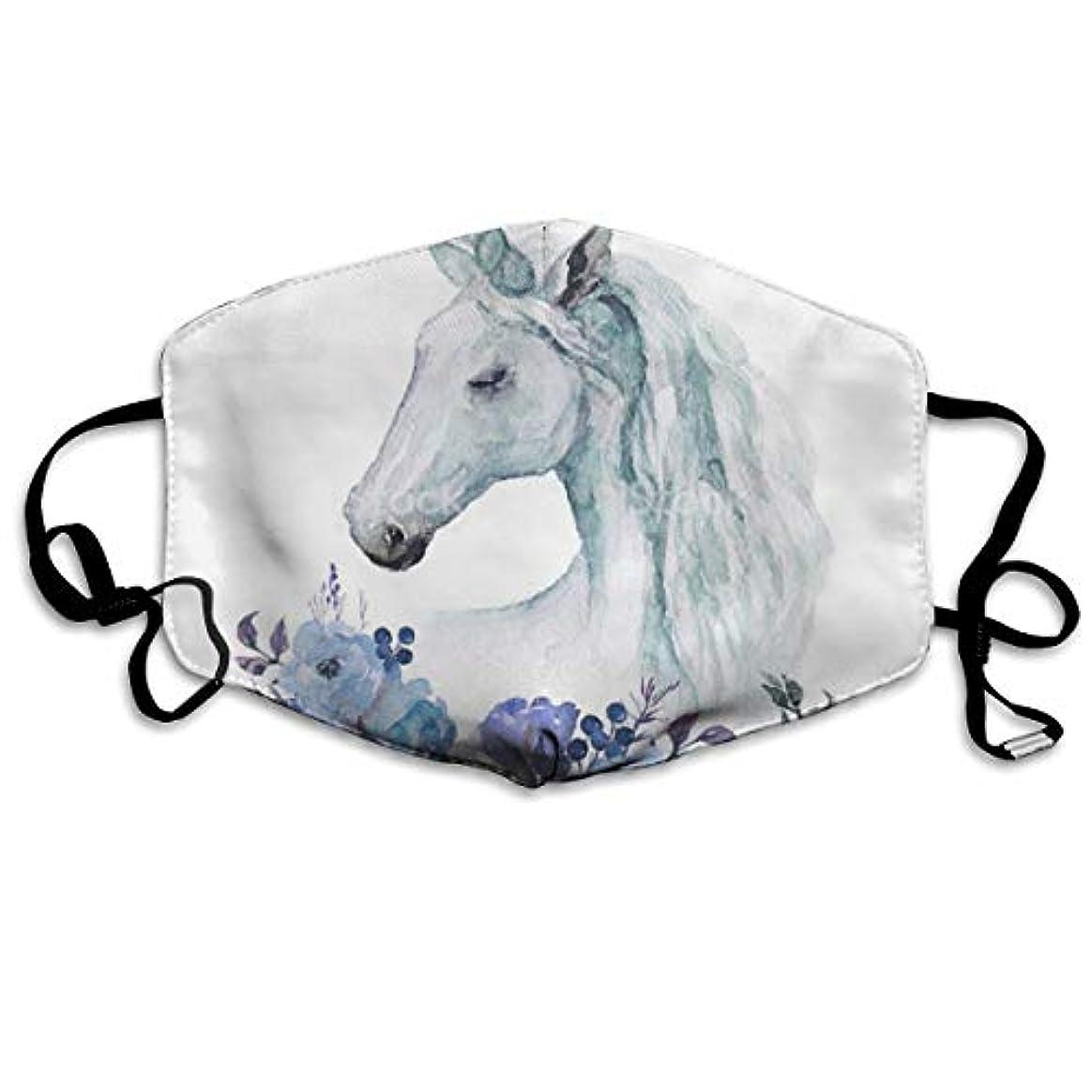 四回モック練るマスク水彩動物花自由奔放に生きるファッション、通気性、UVカット マスクユニセックス