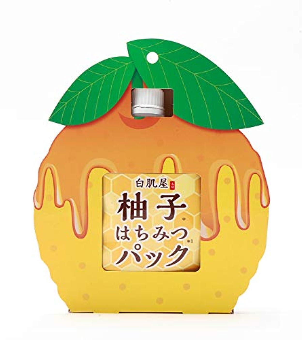 新鮮なリビングルーム神秘ナヴィス 白肌屋 柚子はちみつパック 120g