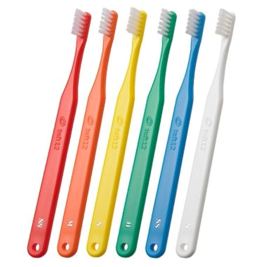 回転させるベース道路歯科用 タフト12 H 25本 ハード【歯ブラシ】【かため】矯正患者さん向け _ イエロー