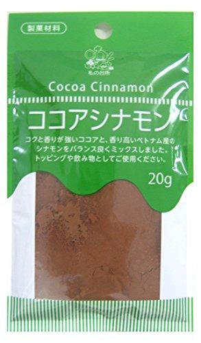 私の台所 ココアシナモン 20g×6