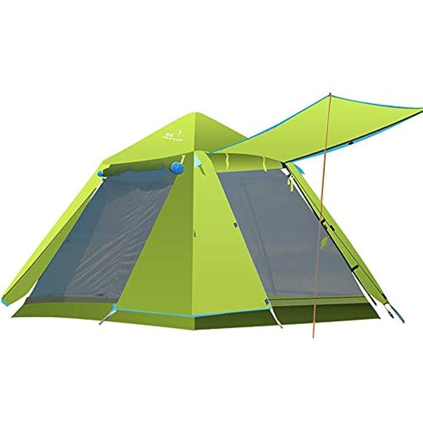 浪費避難奨学金ポータブルビーチテント、ポップアップテント、防水キャンプテント、ファミリーガーデン/キャンプ/釣り/Beaに適した屋外サンシェルターUV保護