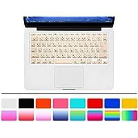 MacBook Air 日本語 キーボードカバー【HRH】 (JIS配列) 〈MacBook Air 11 インチ用 マックブック エア 11.6 インチ Early 2015 〉キーボード防塵カバー 日本語 JIS配列 キースキン 多色選択可能(ゴールド)