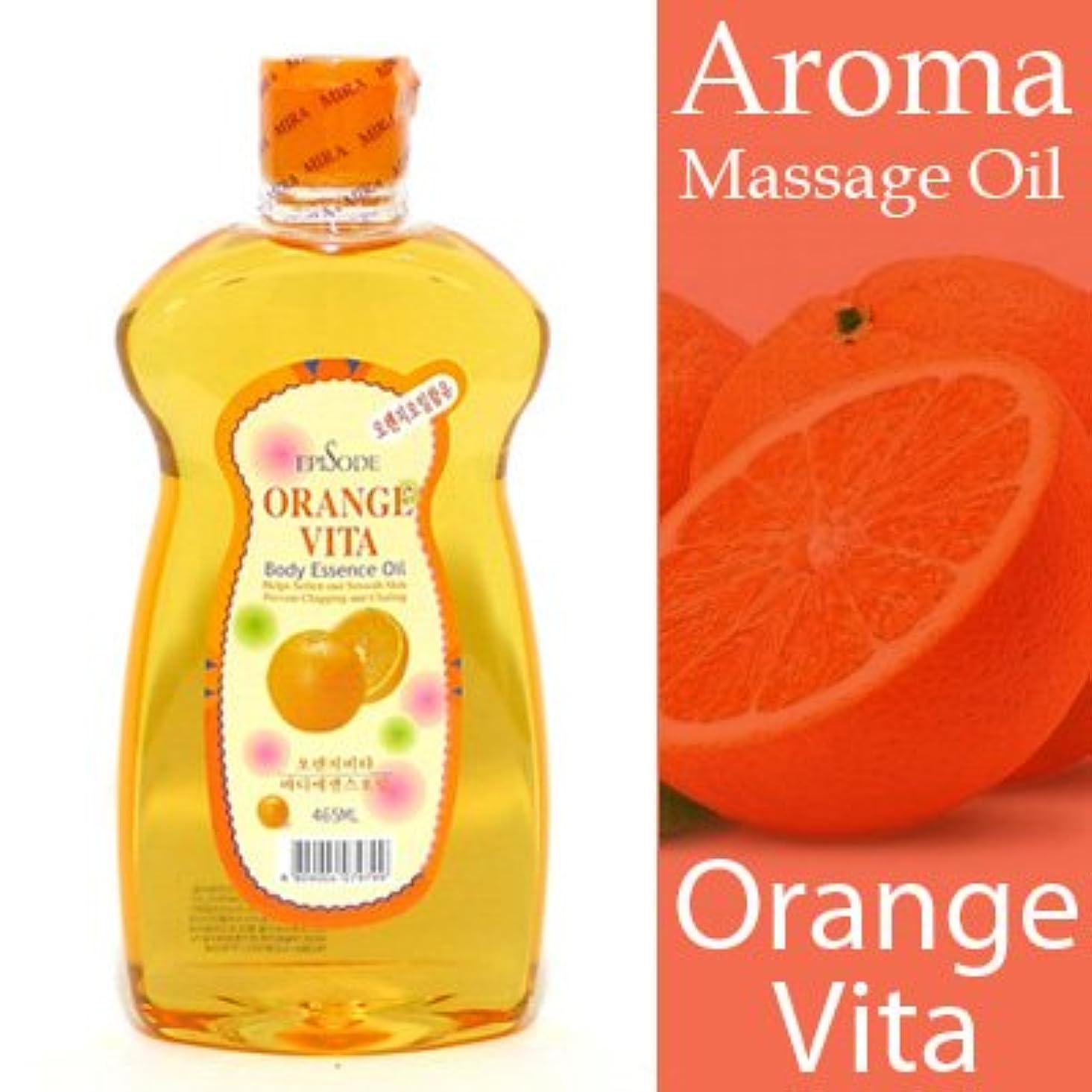 結果として所持毎年アロマ マッサージオイル オレンジ 465ml 甘いフルーティーな香り■ サロン仕様?業務用アロママッサージオイル