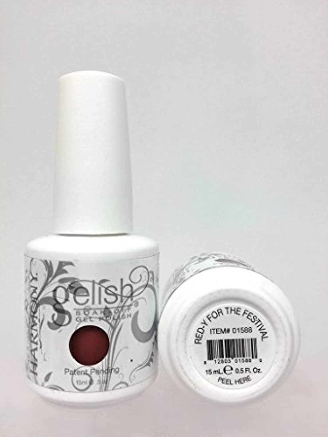 簡潔なヒントヒントHarmony Gelish Gel Polish - Red-y for the Festival - 0.5oz / 15ml