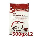 Dr'sCARE 猫 ストルバイトケア フィッシュテイスト 500g × 12個 【食事療法食】