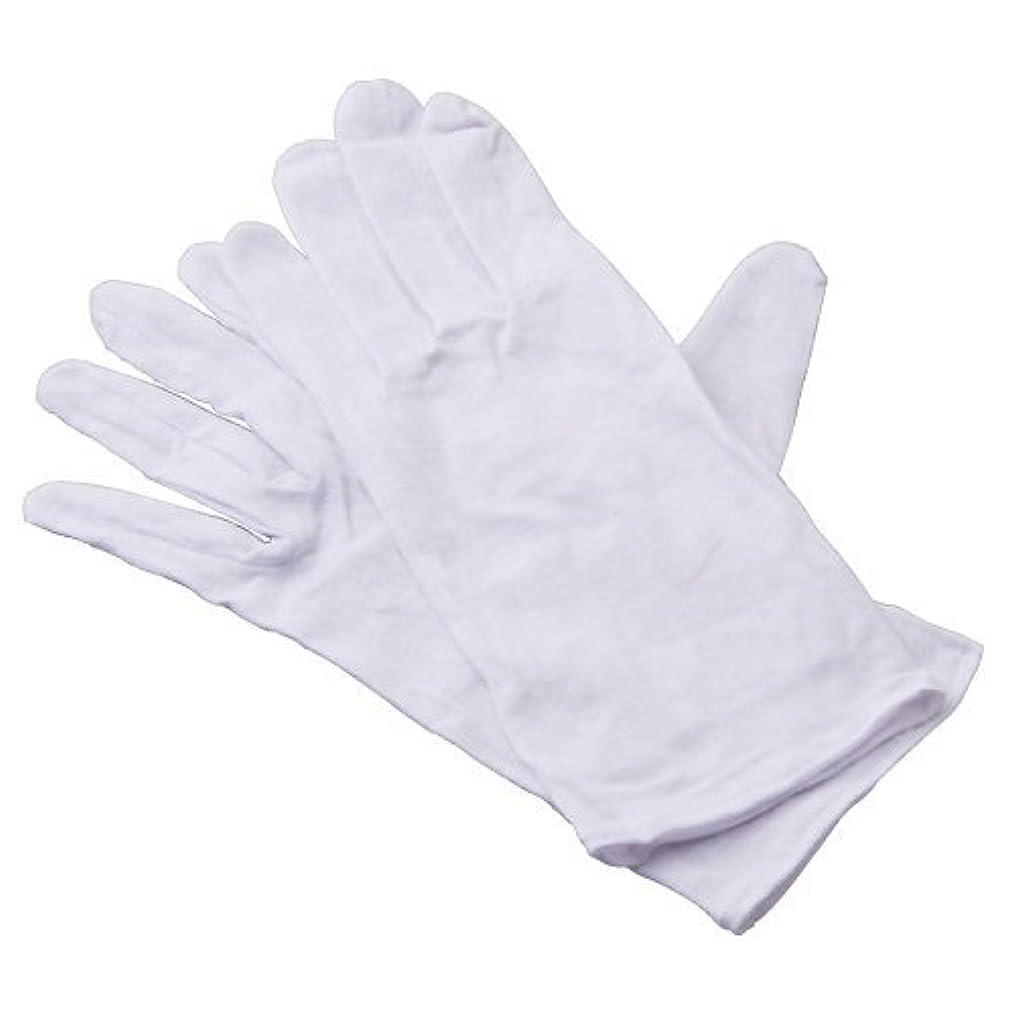 実際に主人典型的なマイスコメリヤス手袋(マチ付) MY-7140 長サイズ(全長):270mm