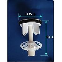 TOTO 洗面化粧台 ストレーナ付排水栓【W87121R】