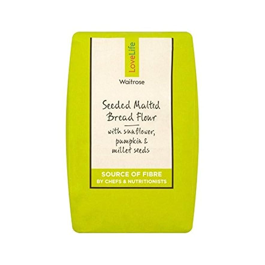 到着する天の列挙するシードされた&麦芽パン用の小麦粉の愛の生活の1.5キロ (Waitrose) (x 6) - Seeded & Malted Bread Flour Love Life Waitrose 1.5kg (Pack of 6)