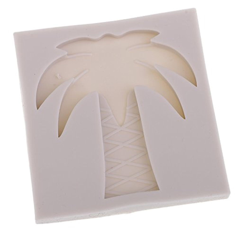 Baosity DIYケーキ金型 ココナッツパーム型 石鹸作り チョコレート作り 8.5 x 8.3 cm 子供のため