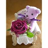 【チェアアロマベアと花束セット】ラズベリー・パープル 出産 結婚 お祝い プリザーブドフラワー 誕生日 彼女 ギフト プレゼント 母の日