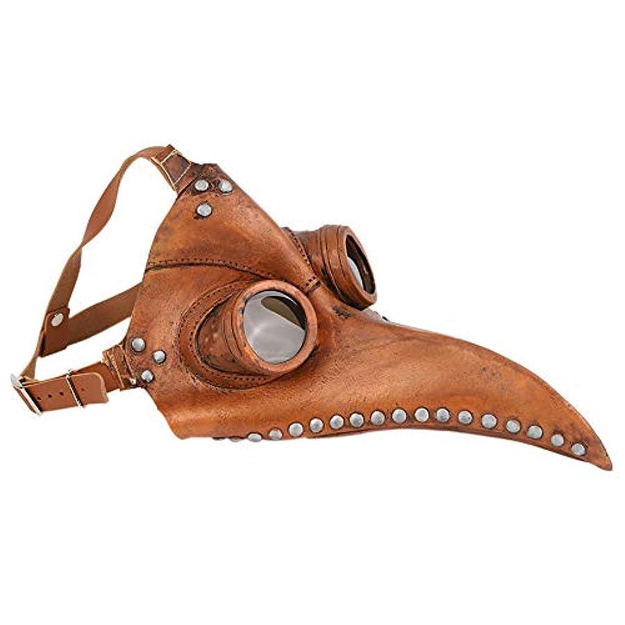 菊下に向けます速記Esolom ハロウィンマスク ペストスチーム喙ドクターマスク ホリデーパーティー用品 黒 銅の爪 ホラーマスク ハロウィンデコレーション 通気性