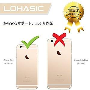 iPhone6s ケース iPhone6 ケース, LOHASIC iPhone 6s ケース「高品質なレザー&メッキTPU」ソフト バンパー保護ケース シンプル 軽量 衝撃吸収 金属吸着可 iPhone 6s (2015) & iPhone 6 (2014) 用 4.7 インチ (ブルー)