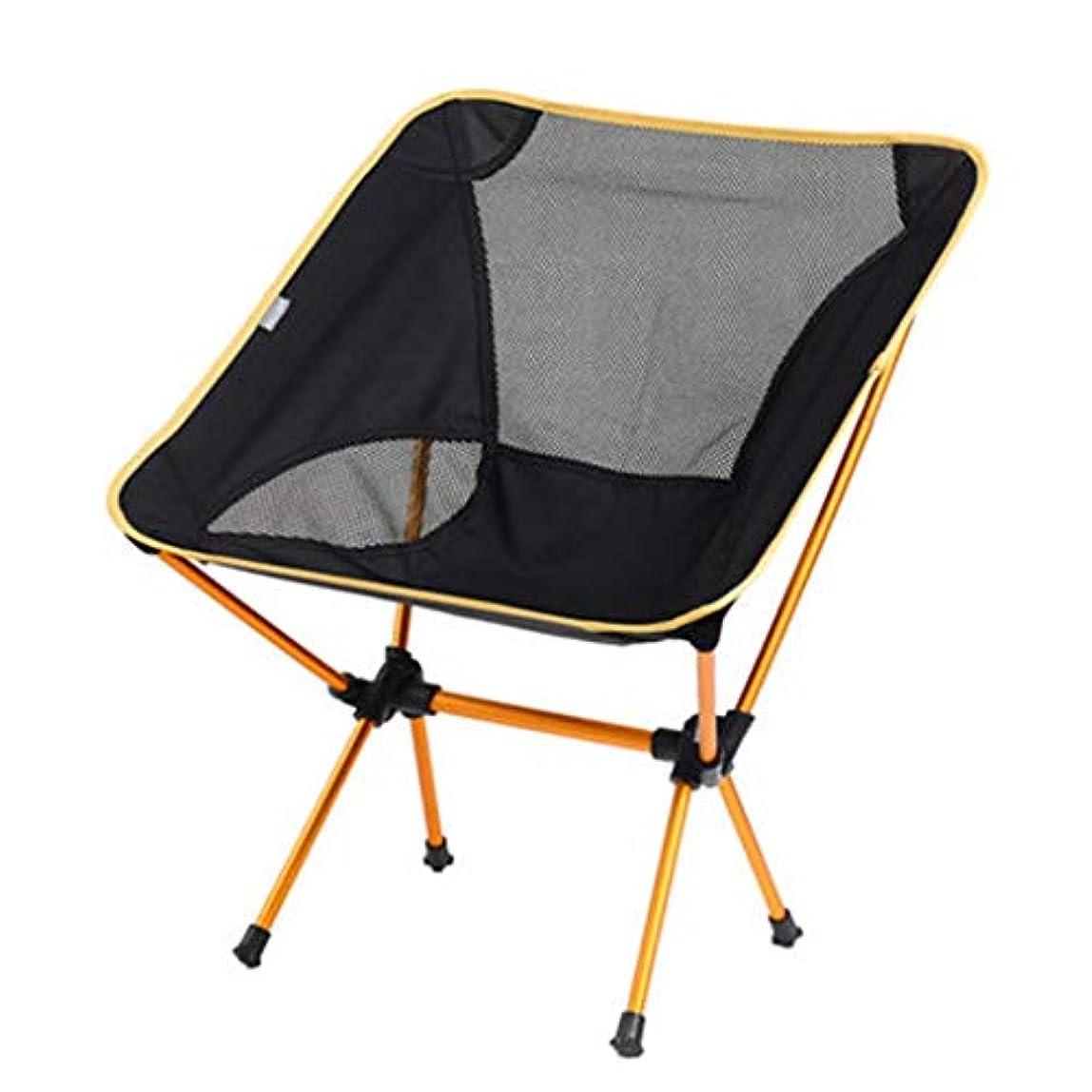 主張水平囲い折りたたみチェア 折りたたみ椅子屋外ポータブルチェアビーチチェア釣りスツール 折りたたみチェア 超軽量