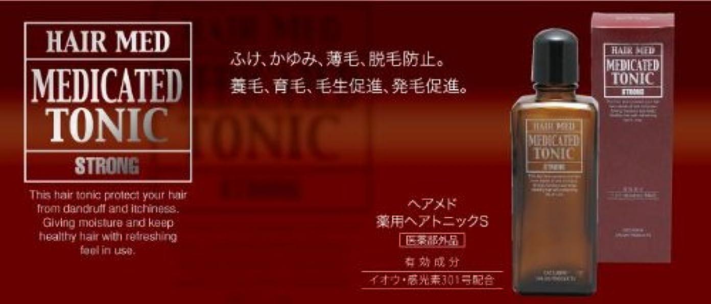 警戒治療に話すヘアメド薬用トニック Hair Med Tonic