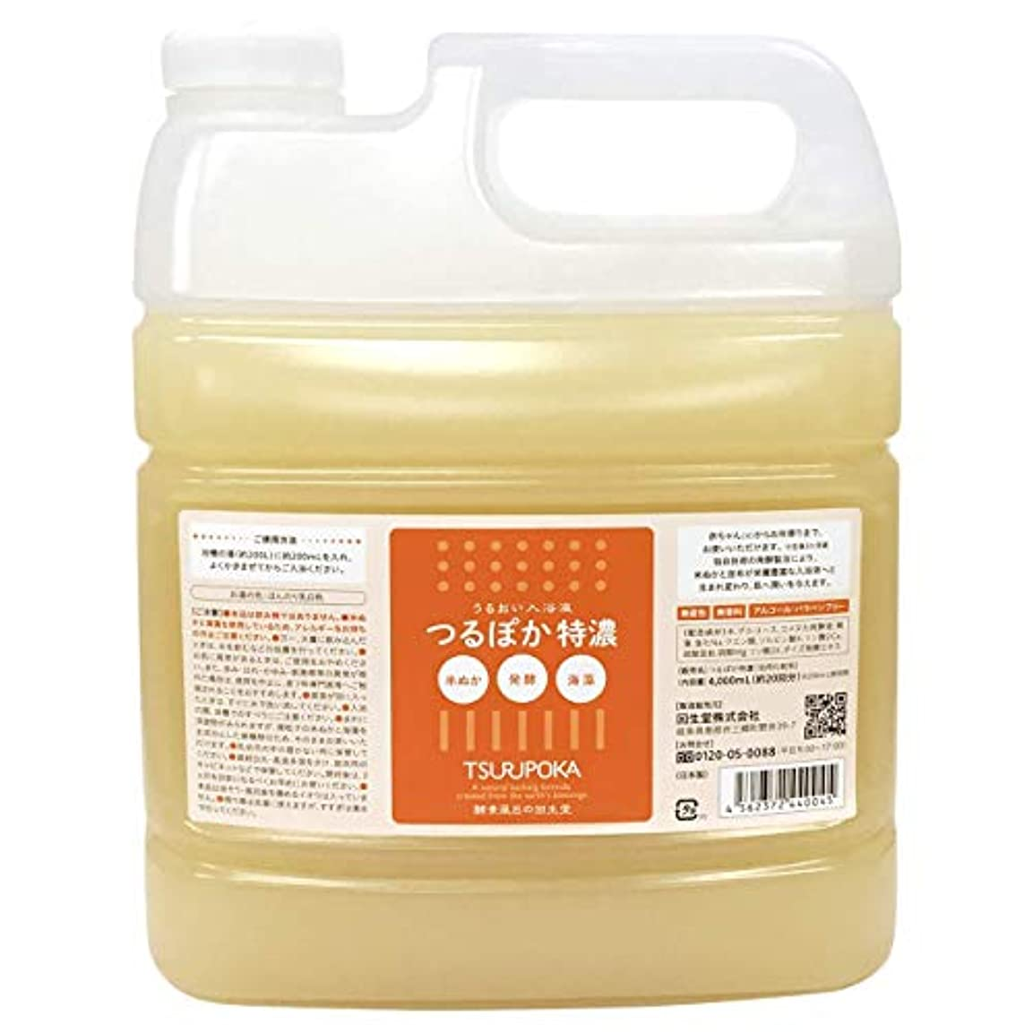 ジャベスウィルソンファンド強度「自宅で簡単酵素風呂」つるぽか特濃 国産の米ぬかと昆布を発酵させた自然派酵素入浴剤 約20回分(1回200mL使用)うるおい しっとり 保湿 冷え 発汗