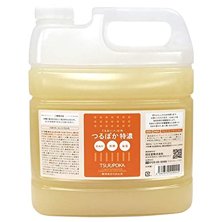 「自宅で簡単酵素風呂」つるぽか特濃 国産の米ぬかと昆布を発酵させた自然派酵素入浴剤 約20回分(1回200mL使用)うるおい しっとり 保湿 冷え 発汗