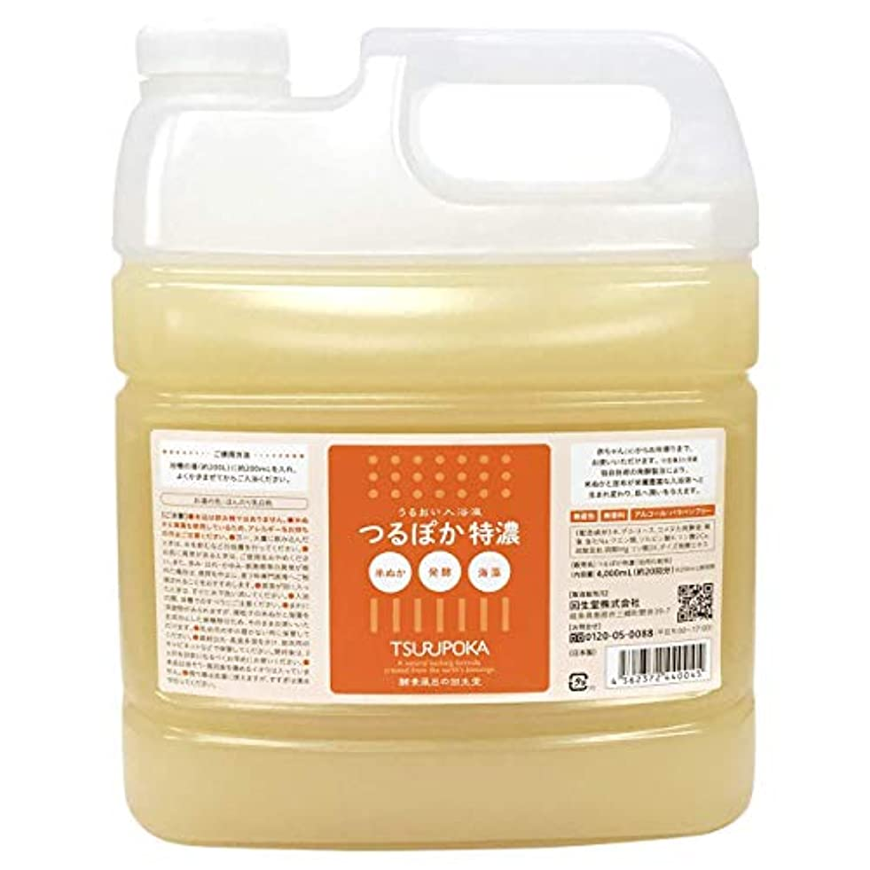 高さゴミに同意する「自宅で簡単酵素風呂」つるぽか特濃 国産の米ぬかと昆布を発酵させた自然派酵素入浴剤 約20回分(1回200mL使用)うるおい しっとり 保湿 冷え 発汗