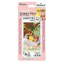サンクレスト iDress iPhone5対応 スージーズーメタルフィルム ウィッツィー&ブーフ iP5-SF3SZ