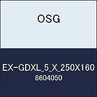 OSG ゴールドドリル EX-GDXL_5_X_250X160 商品番号 8604050