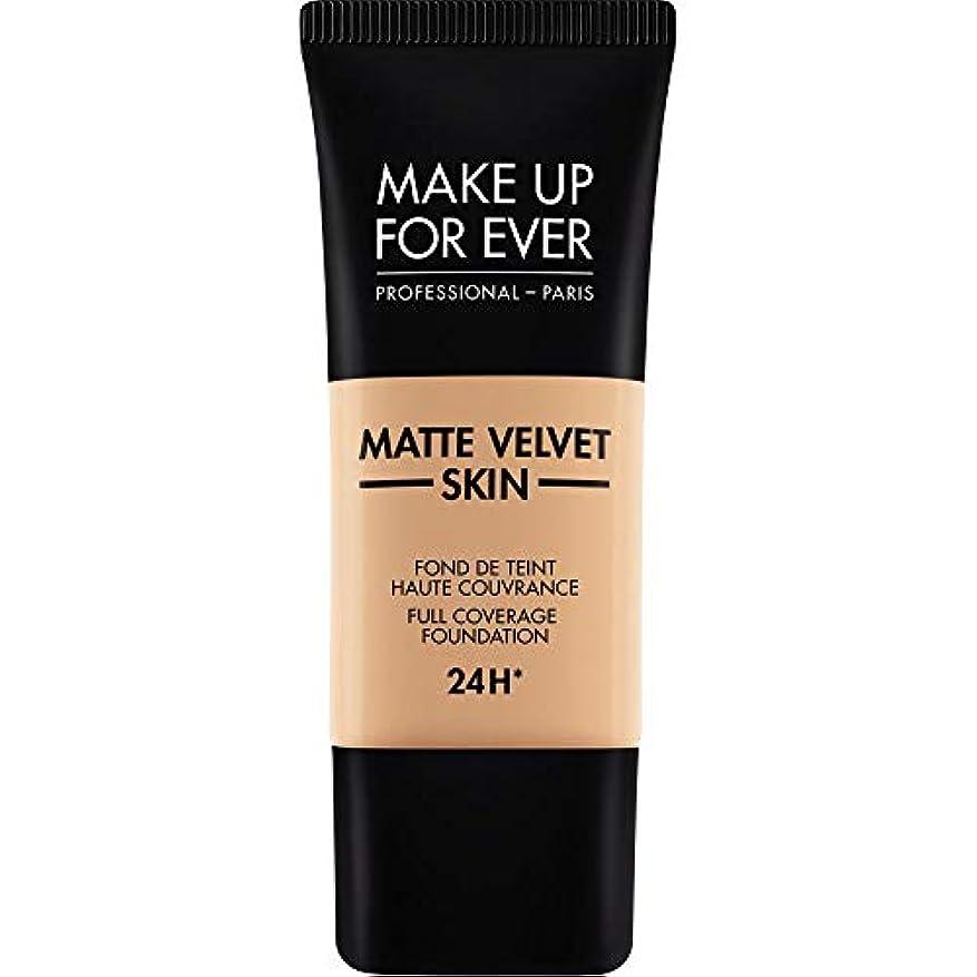 万一に備えてビスケット哲学[MAKE UP FOR EVER ] これまでマットベルベットの皮膚のフルカバレッジ基礎30ミリリットルのY325を補う - 肉 - MAKE UP FOR EVER Matte Velvet Skin Full Coverage...
