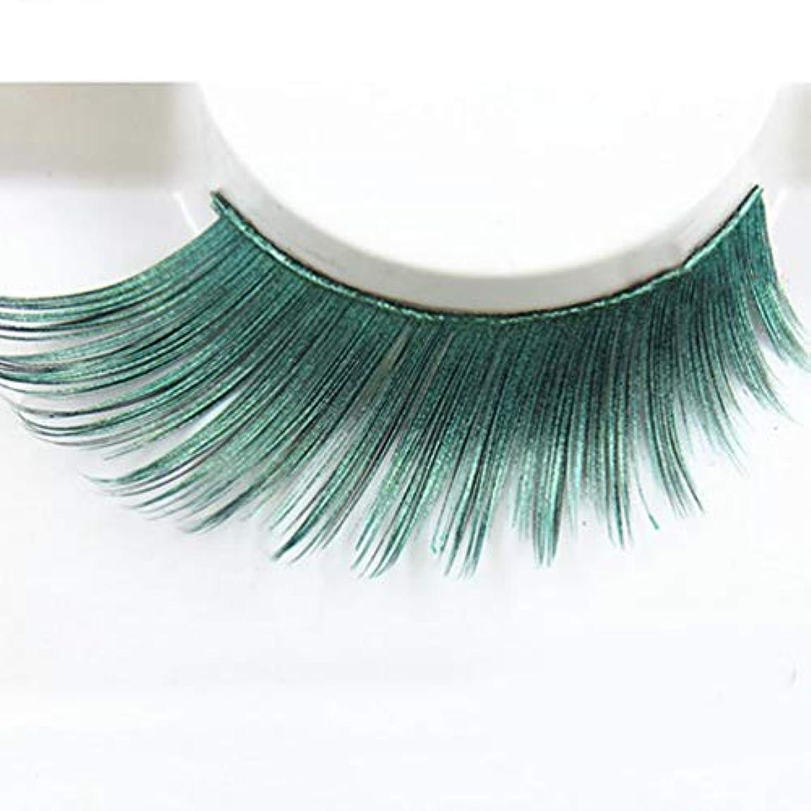起きて好きであるご注意(ライチ) Lychee (ライチ) Lychee 2ペアはいり つけまつげ 濃密 超長い 誇張 目尻が伸びる 欧米スタイル ふんわりロング 手作り グリーン パーティー用 ステージメイク 長持ち