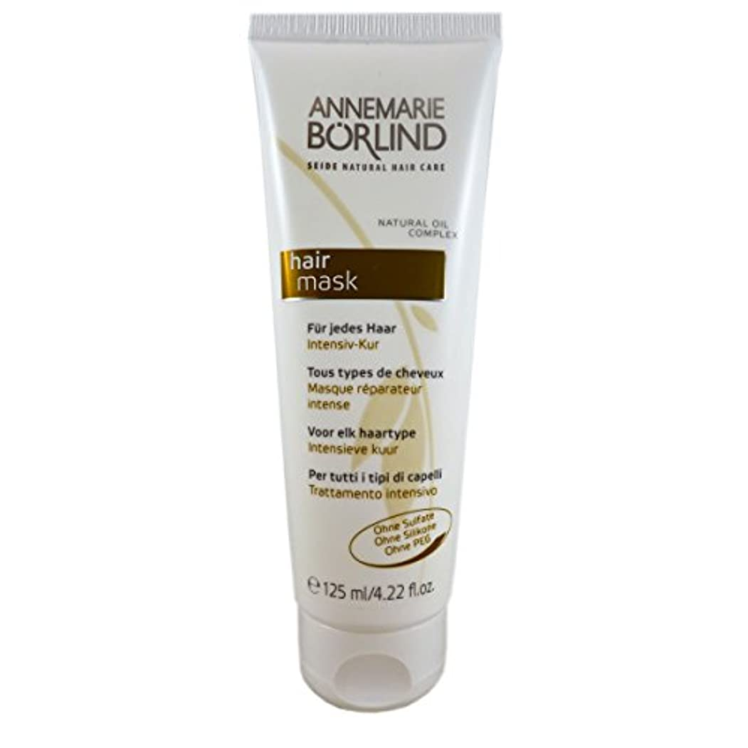 バンドアライメントだますAnnemarie Borlind Silkナチュラルケアインテンシブヘアマスク125 ml