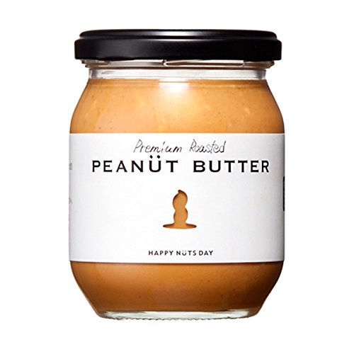 送料無料 ピーナッツバター 粒あり 240g ピーナツバター HAPPY NUTS DAY 落花生 千葉県産 グルメ ペースト 青空レストラン お取り寄せ