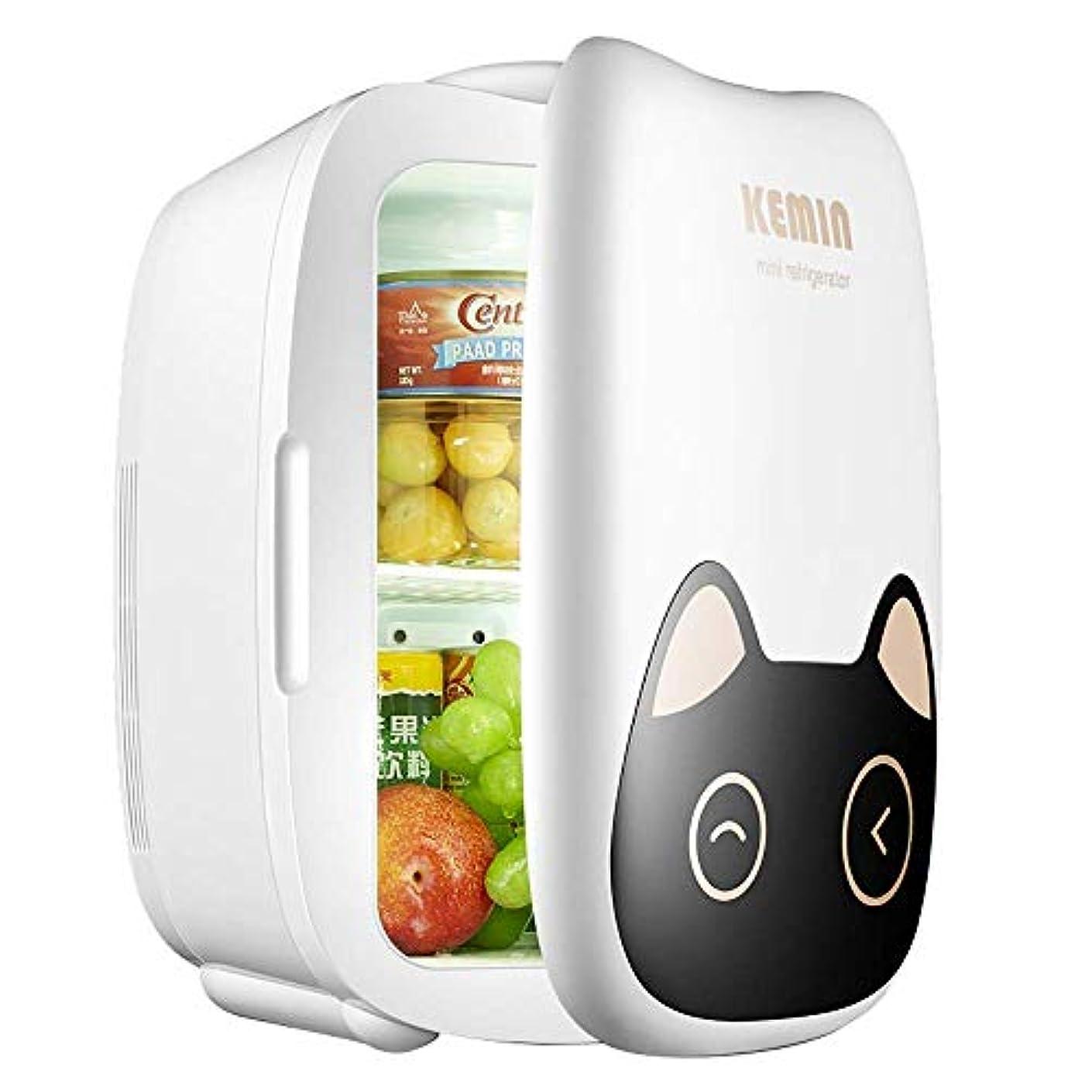 ラッドヤードキップリング冷える色6Lミニカー冷蔵庫小さな世帯学生寮冷凍冷蔵庫店母乳
