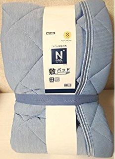 Nクールスーパー ニトリ 敷きパッドシングル ブルー(100×200cm) 接触冷感Nクールスーパー