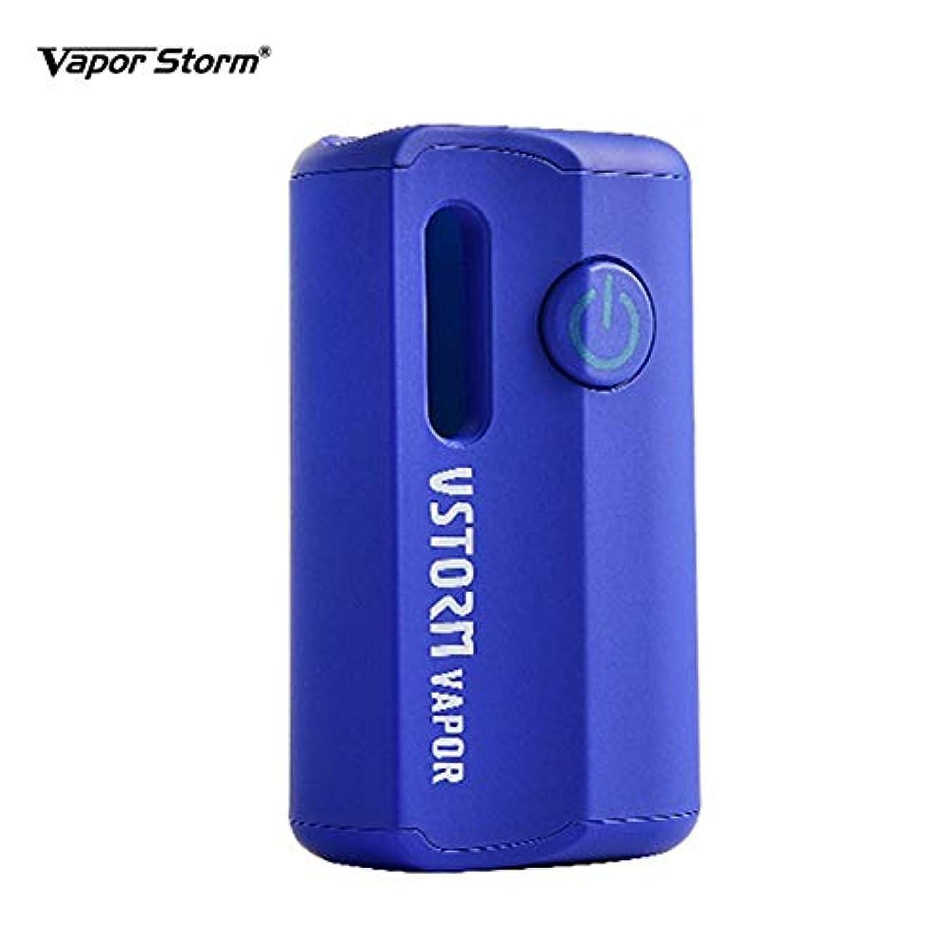 モバイル勧告座るShioyaw vapor storm M1 mod ミニ 電子たばこ 800mah パワー調節機能付き 禁煙減煙サポート おすすめ おしゃれ 禁煙セット(ブルー)