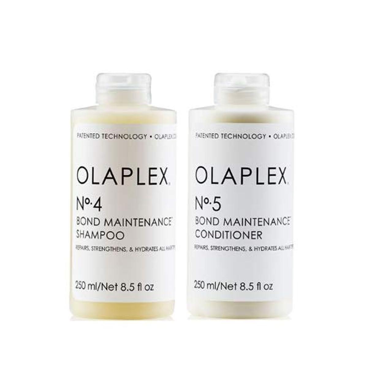 のホスト破滅的な山岳Olaplex オラプレックス No. 4 5 ボンド メンテナンス シャンプー&コンディショナー Olaplex Bond Maintenance Shampoo & Conditioner 【並行輸入品】