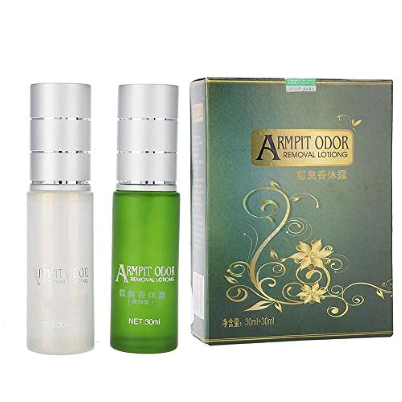 雑多なまろやかな人道的体臭除去スプレー、脇汗匂いリムーバー制汗消臭女性男性30 + 30 ml