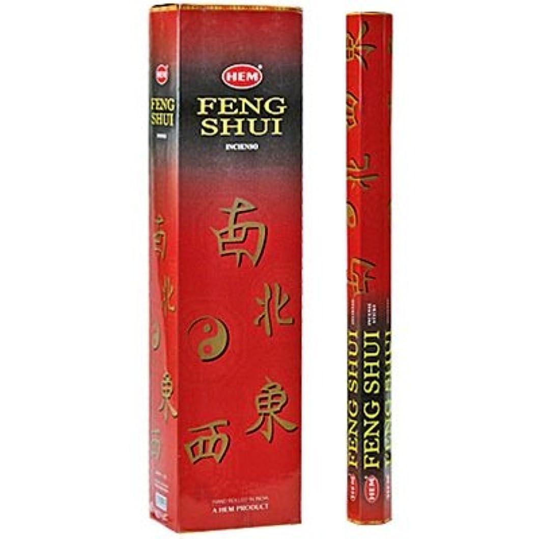 句遵守する混合Feng Shui – 裾ジャンボ16インチIncense Sticks 10スティック六角ボックス(セットof 6 )