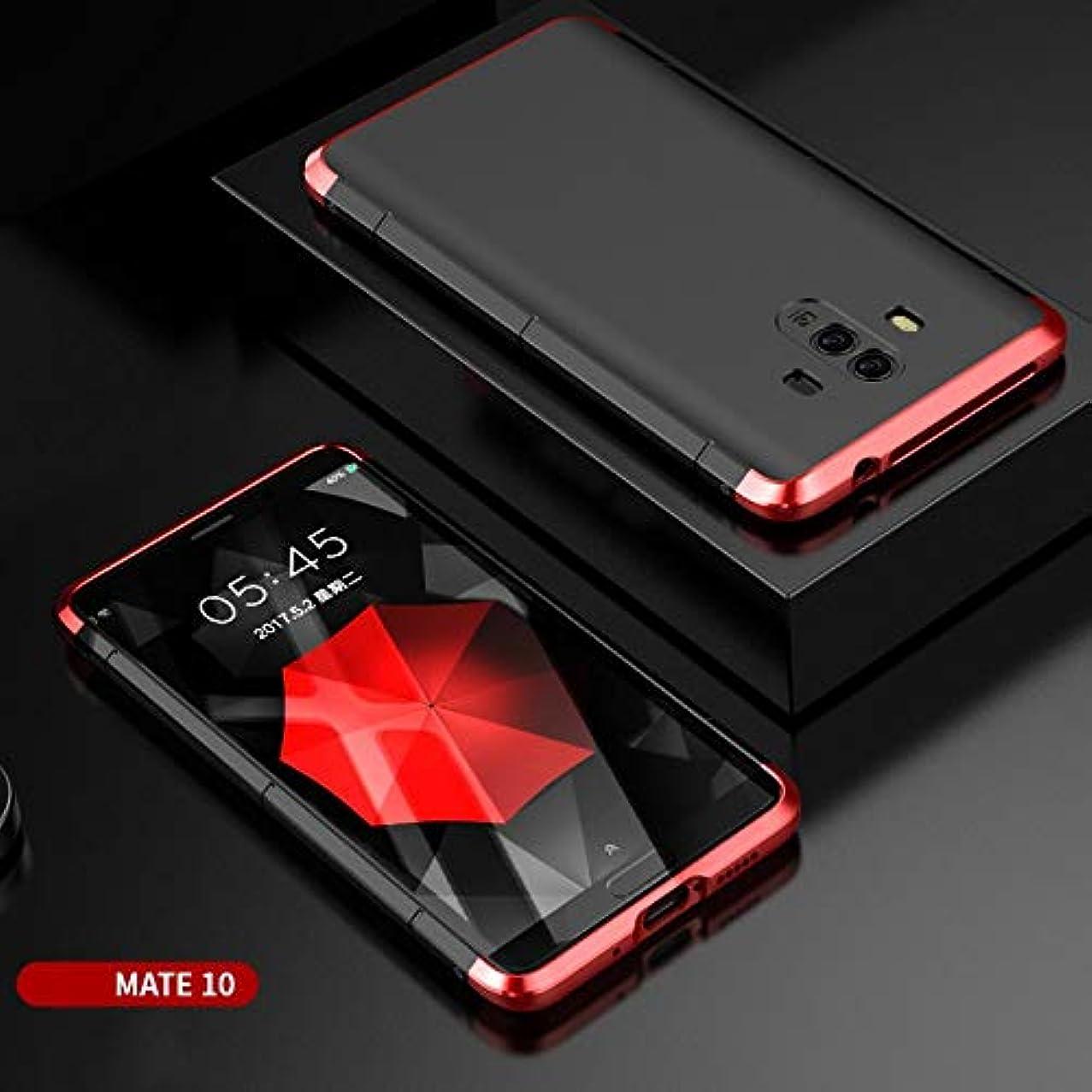 非武装化モーター情報Jicorzo - Huawei社メイト10 Coqueのために華為メイト10電話ケース耐衝撃バンパーフレームシェルのためにファッションメタル+ PC電話裏表紙