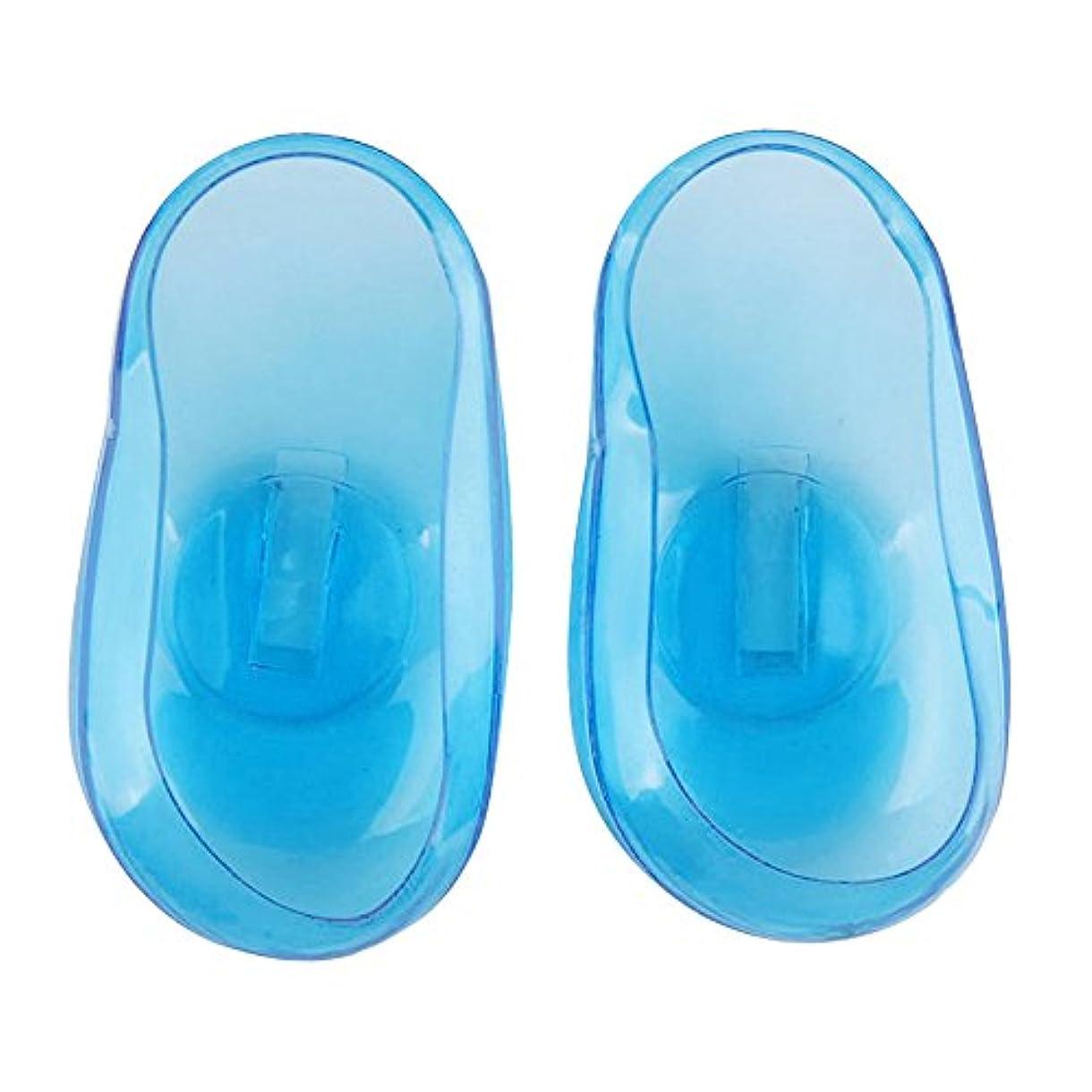 セール残り物くそーMerssavo シリコンプロテクターサロンアクセサリー耳蓋ノイズプロテクターヘアダイシールド(ブルー)