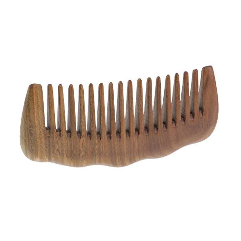 積極的にアフリカゴールT TOOYFUL 広い歯の櫛のサンダルウッドのアロママッサージの毛のもつれを解くブラシのひげの櫛